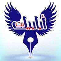 مصطفى غليس رئيس تحرير أبابيل يتلقى تهديدات
