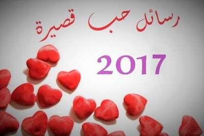 رسائل عيد الفطر 2020 , مسجات واتس اب مسجات عيد الفطر رمضان 1441هـ 2
