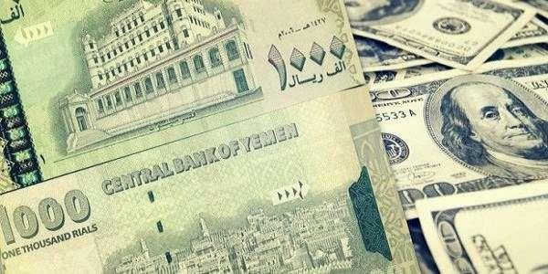 أسعار العملات الصرف في اليمن 20-8-2017