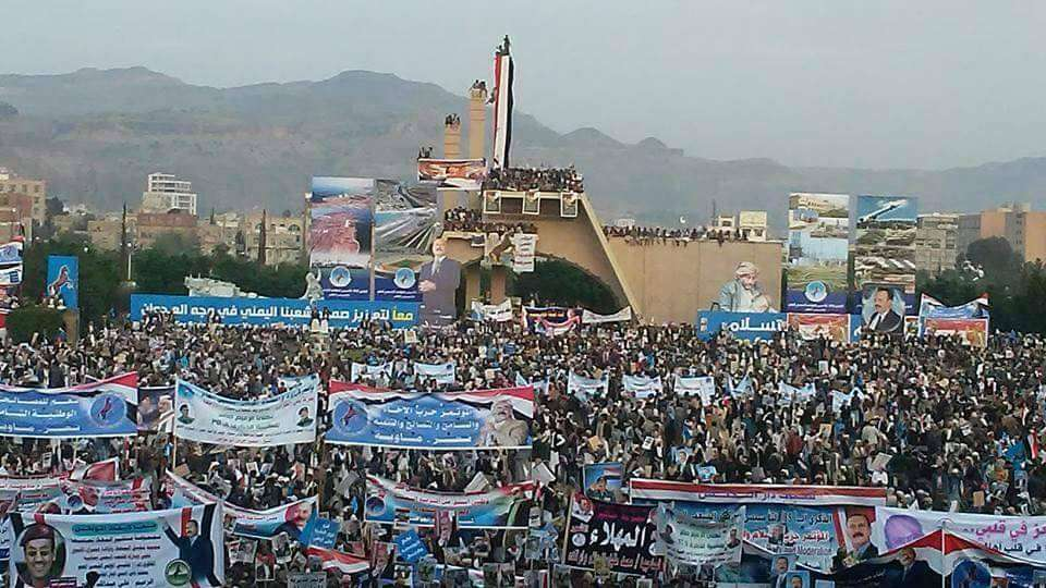 بيان المؤتمر والإنقلاب على الحوثيين