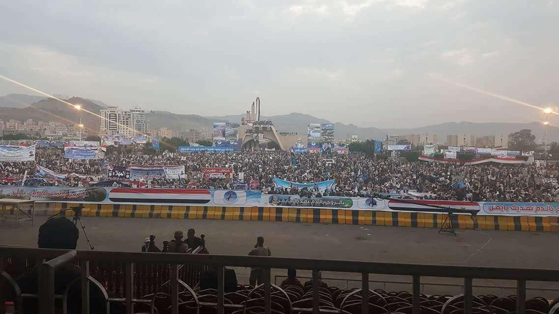 هل سوف يتم إصدار بيان المؤتمر والإنقلاب على الحوثيين اليوم في مهرجان السبعين بالصور توافد مئات الألاف