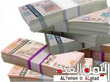 أسعار العملات اليمن 12-11-2017