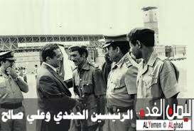 من قام بإغتيال وقتل إبراهيم الحمدي