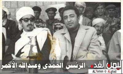 سبب إغتيال إبراهيم الحمدي