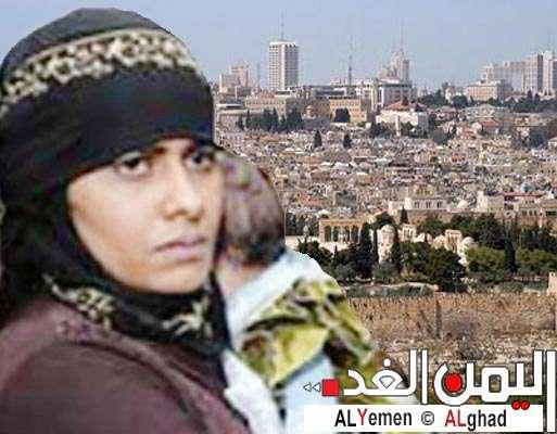 لوزة النهاري : يهودية في إسرائيل تطالب بالرجوع إلى اليمن تعرف على السبب