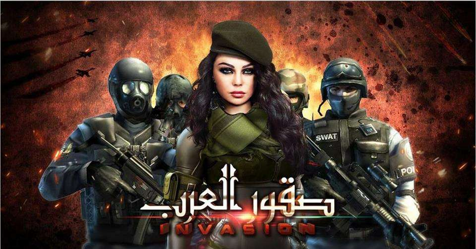 Image result for صقور العرب
