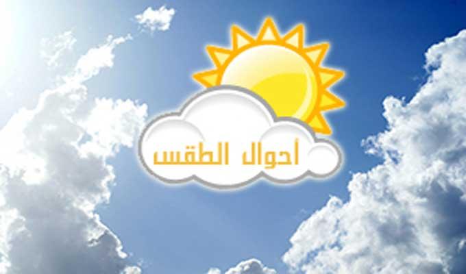 حالة الطقس في السعودية جده 21-11-2017